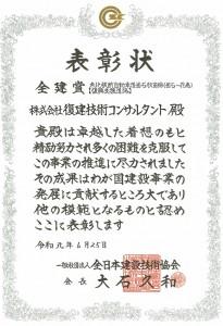 zenken_20190625-1