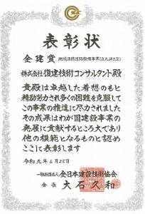 zenken_20190625-3