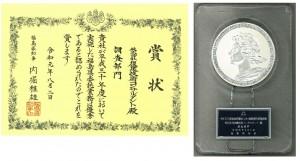 fukushima20190802-1