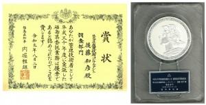 fukushima20190802-2