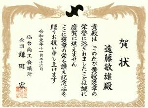 syoko20191126