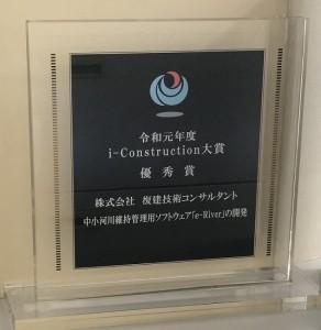 i-con20200114-2