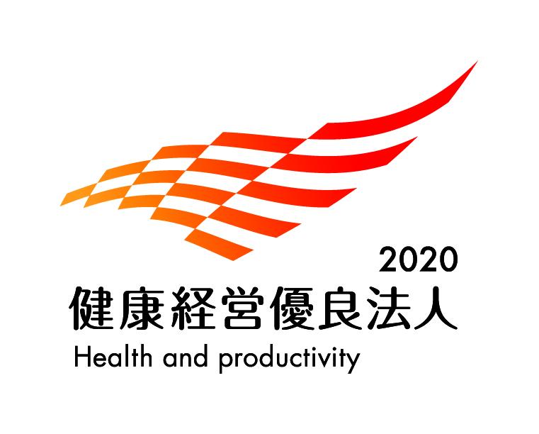kenkoukeieilogo2020