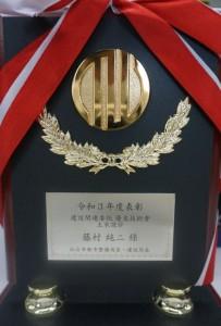 仙台市03